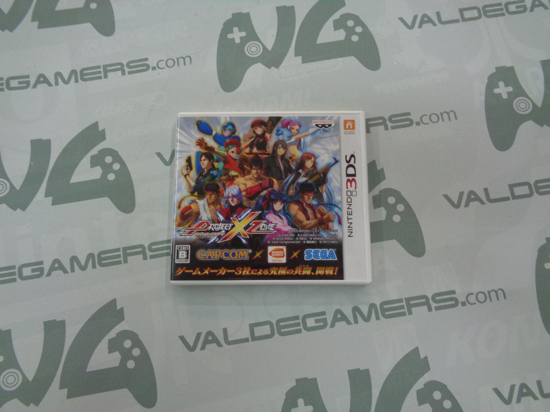 Project X Zone - JAPAN