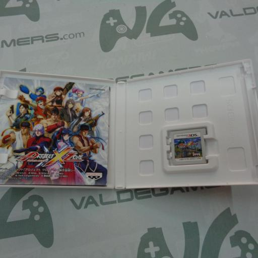 Project X Zone - JAPAN [1]