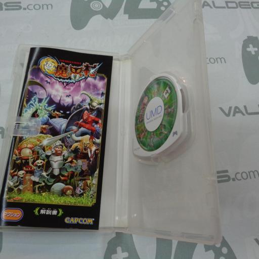 Goku Makaimura Ultimate Ghosts 'n Goblins - JAPAN [1]