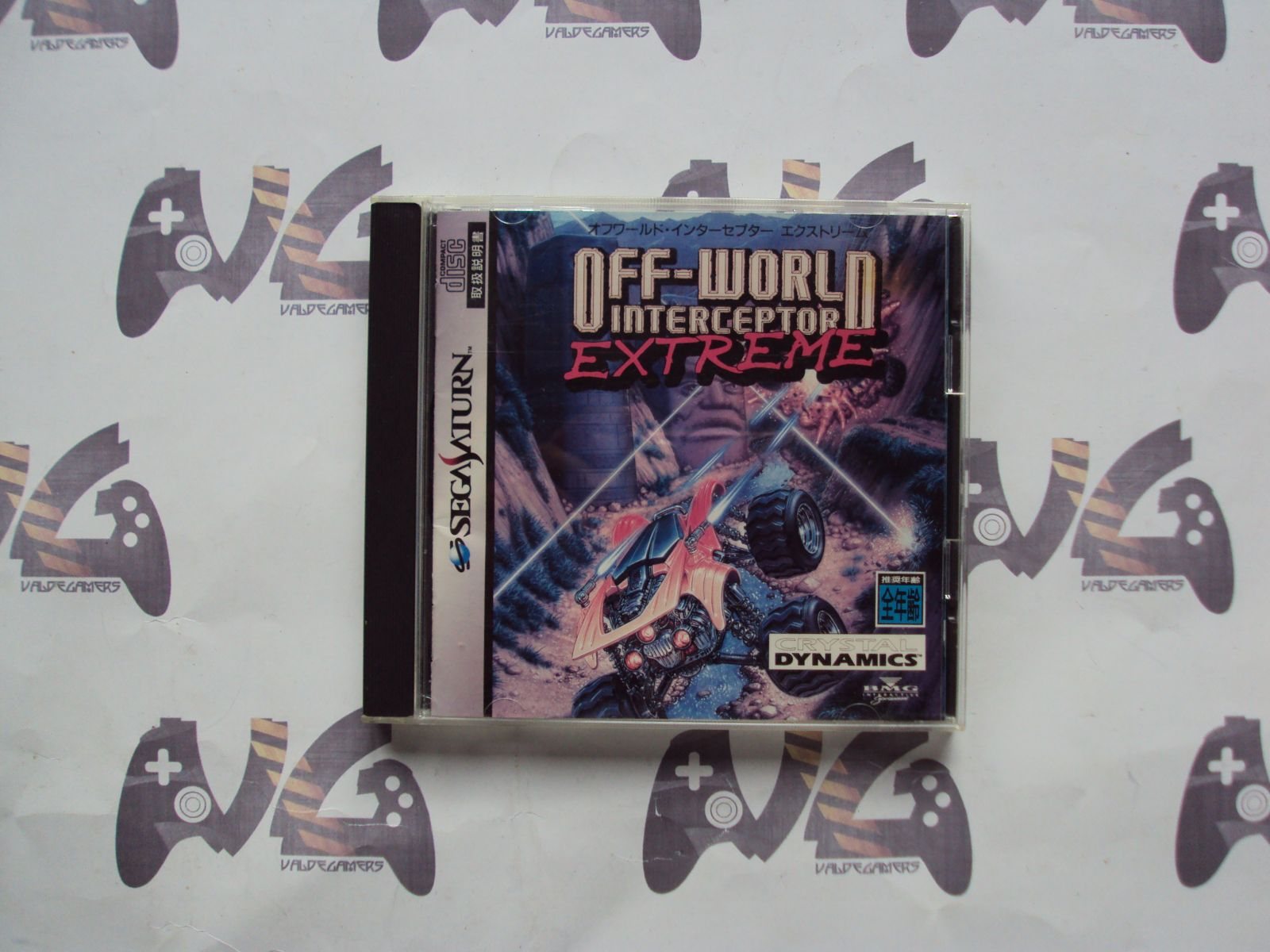 off World interceptor Extreme - JAPAN