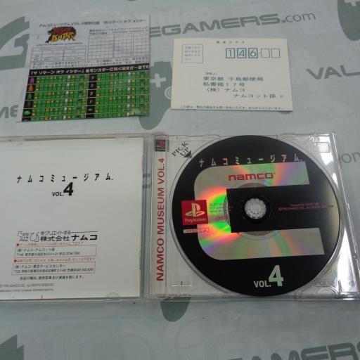 Namco Museum Vol.4 - JAPAN  [1]