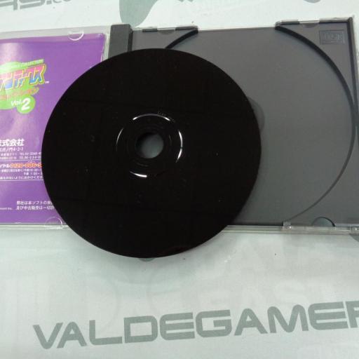 Konami Antiques - MSX Collection Vol. 2 - JAPAN  [2]