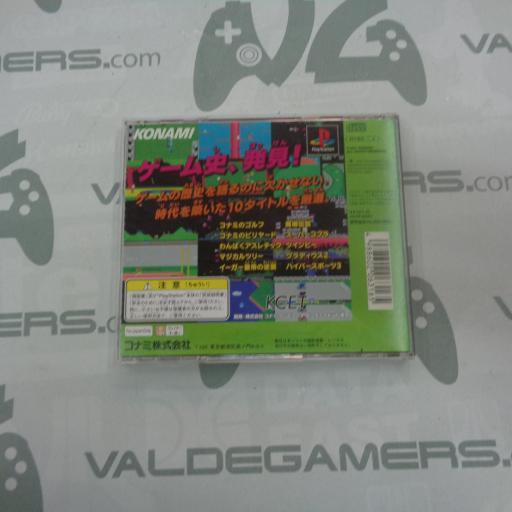 Konami Antiques - MSX Collection Vol. 2 - JAPAN  [3]