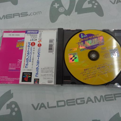 Konami Antiques - MSX Collection Vol. 1 - JAPAN  [1]