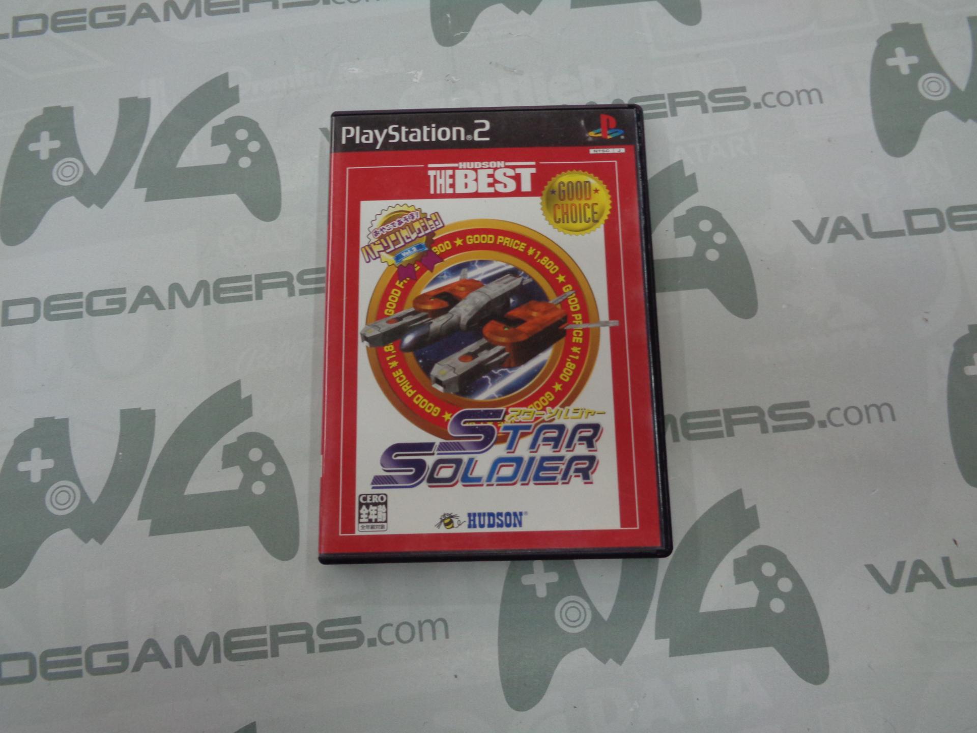 Ps2 Hudson Sellection Vol.2 Star Soldier - JAPAN