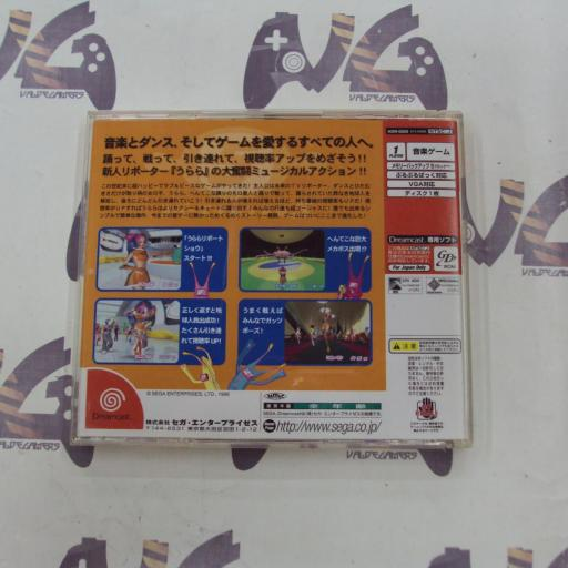 Space Channel 5 - JAPAN  [3]