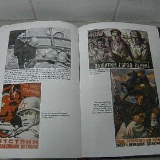 Libro Militar, URSS [2]