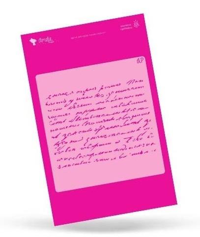 ESCRITURA AMELIE STENCIL - 01039   13X13CM