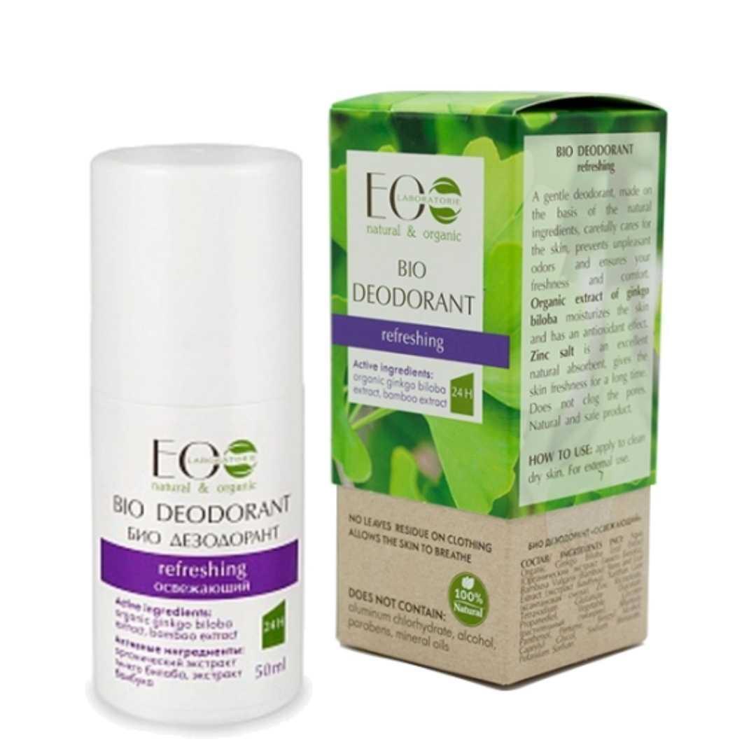 Desodorante Natural BIO - Refrescante