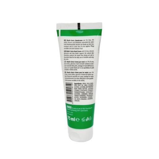 Crema De Manos 5% Urea - Pieles Secas [1]