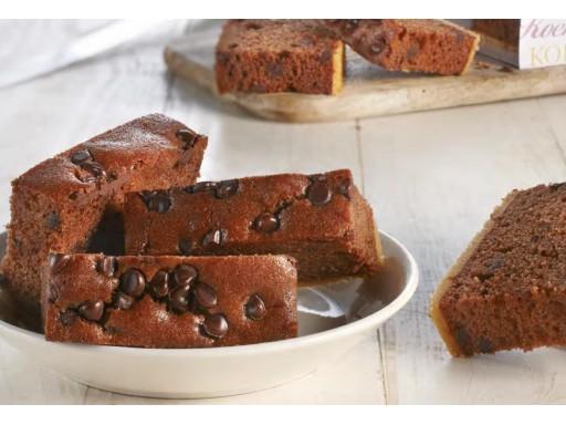 Mella Cake [2]