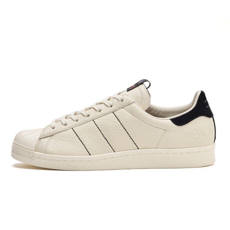 Adidas Consortium X Kasina Superstar 80s Originals