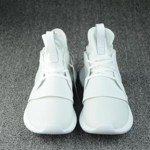 Adidas Tubular Defiant [1]