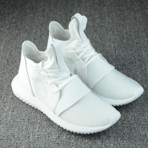 Adidas Tubular Defiant [2]