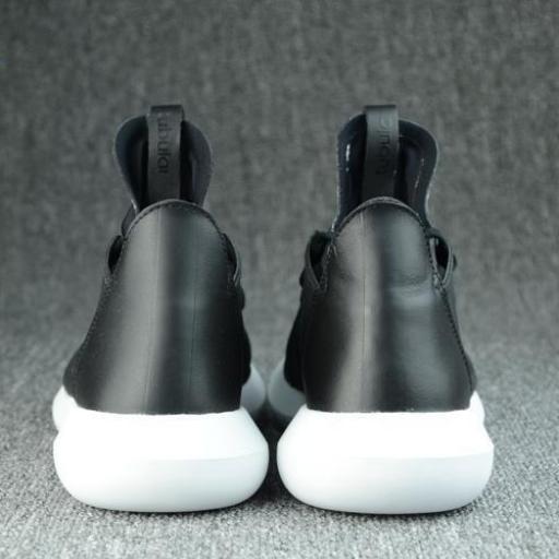 Adidas Tubular Defiant [3]