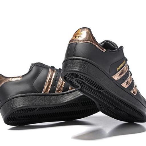Adidas SuperStar W [3]