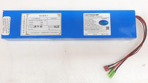 Batería compatible con Skate Flash  2.0