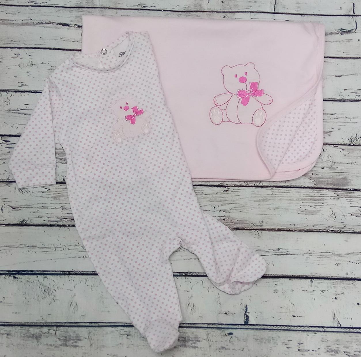 Pijama de bebé rosa con toquilla reversible a a juego