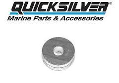 Sell it yourself Mercury/Mariner Quicksilver Gearcase