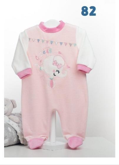 Pijama mod. Circo .