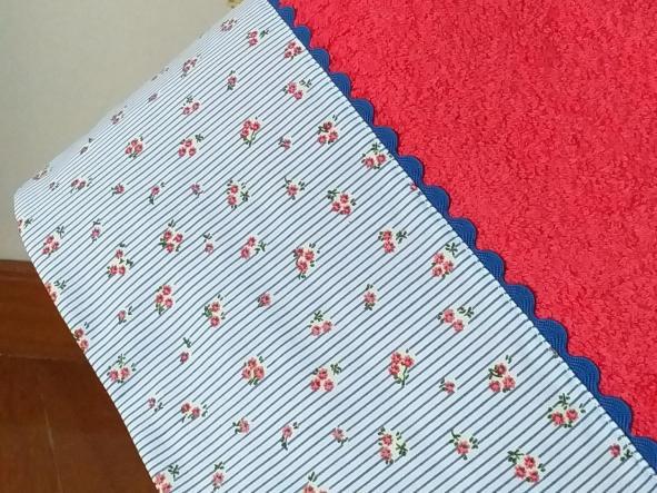 Toalla rayas azulón Laura 2 [1]