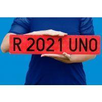 UNO Roja [Matrícula Remolque] (520X110 mm)