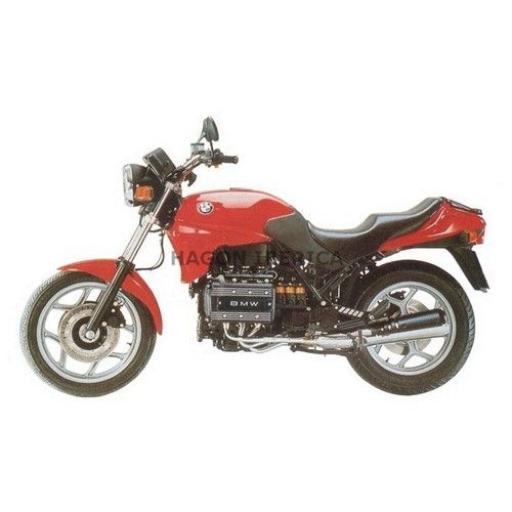 K 75 - K 100 Mono amortiguador corto Hagon gas, para BMW. Para bajar la altura de asiento [1]