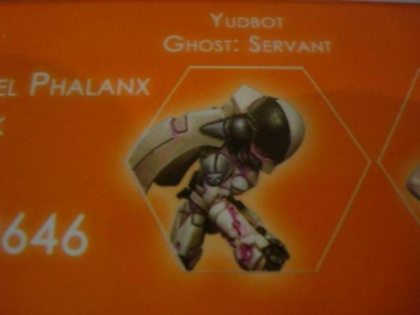 Aleph Yudbot Ghost Servant