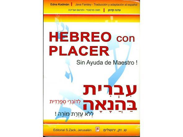 Hebreo con Placer (sin ayuda de maestro)