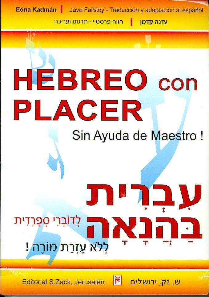 Hebreo con Placer (sin ayuda de maestro) con CD