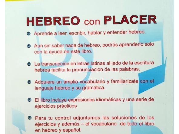 Hebreo con Placer (sin ayuda de maestro) [1]