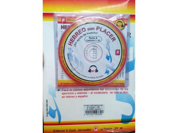 Hebreo con Placer (sin ayuda de maestro) con CD [1]