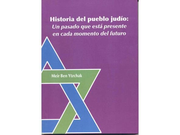 Historia del Pueblo Judío