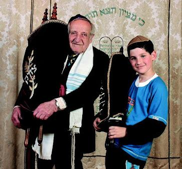 Curso Judaísmo como Forma de Vida