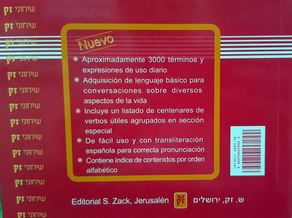 Guía de Conversación Español - Hebreo [1]