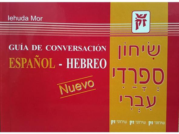 Guía de Conversación Español - Hebreo