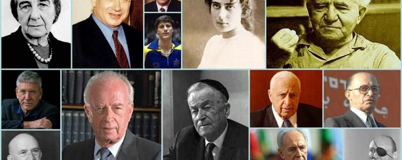 Historia de Israel y Judaísmo