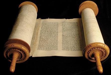 Curso Biblia y Fuentes Judías Tradicionales