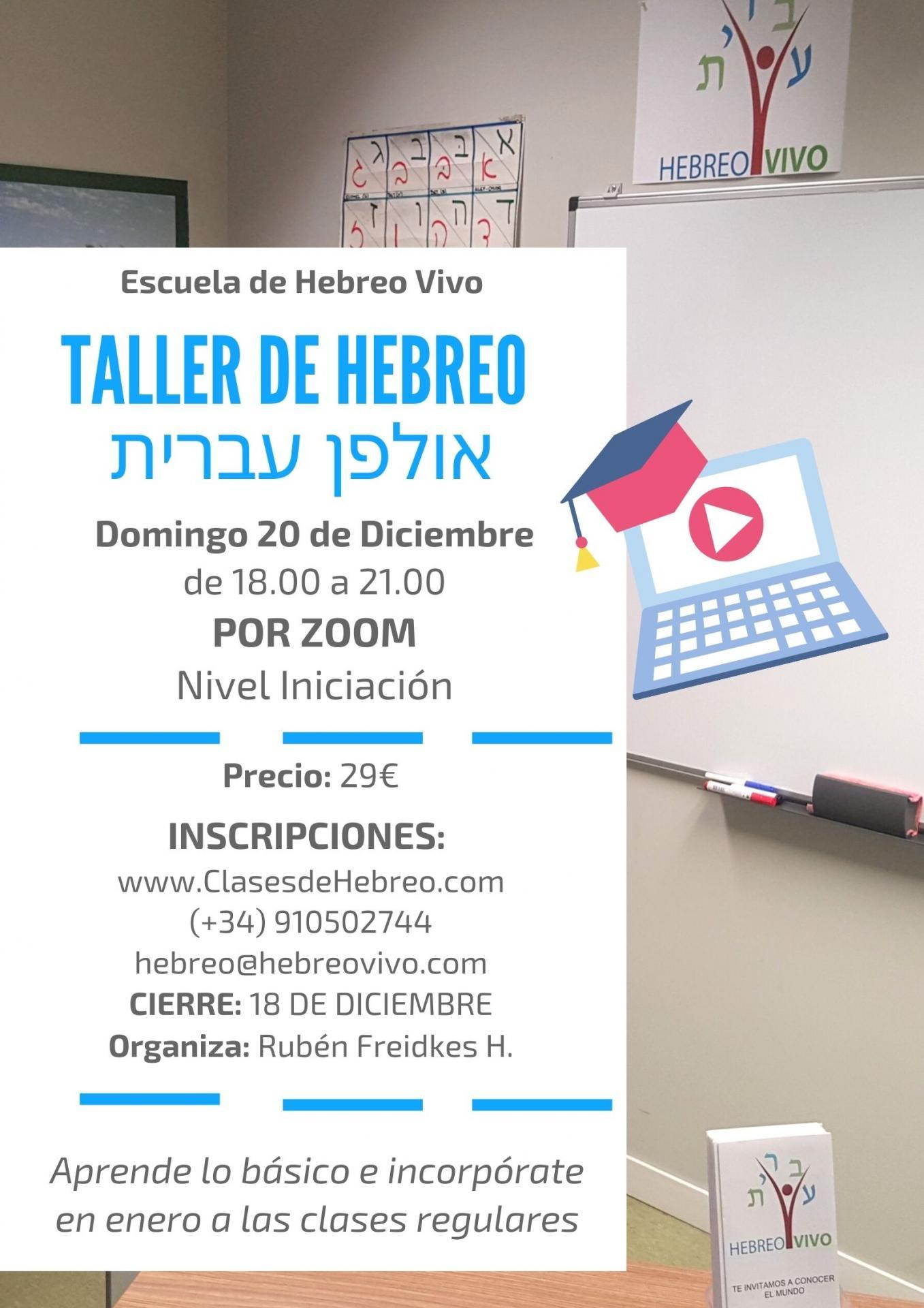 TALLERES DE HEBREO