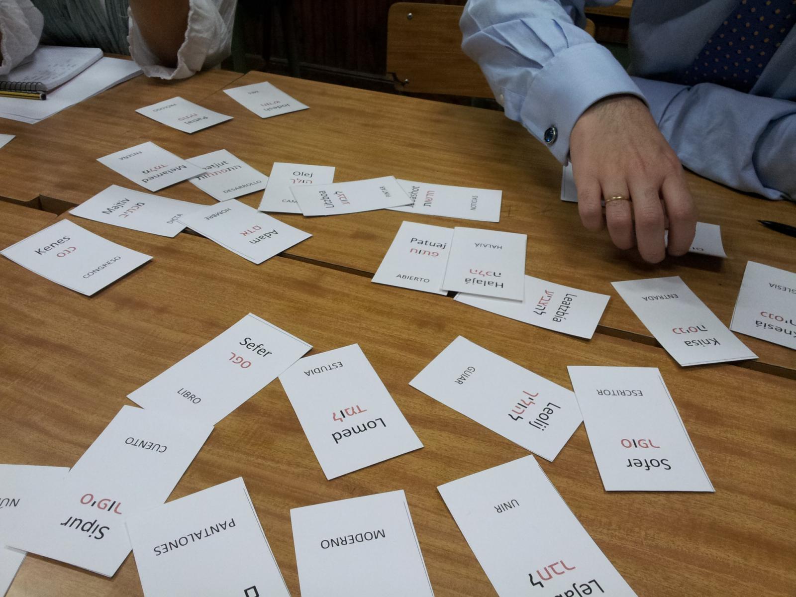 Taller de juegos y dinámicas en Hebreo - miércoles 5 de julio 18.30