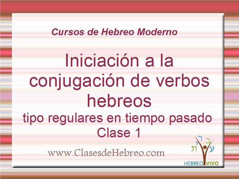 Iniciación a los verbos hebreos regulares en PASADO - Lunes 24 de julio 16:00