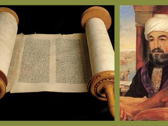 Curso Historia del Pueblo Judío Parte I