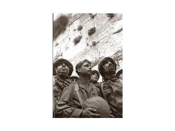 Charla sobre Jerusalén 1960-1968, siete años en una ciudad dividida - lunes 24 de julio 18.30 [0]