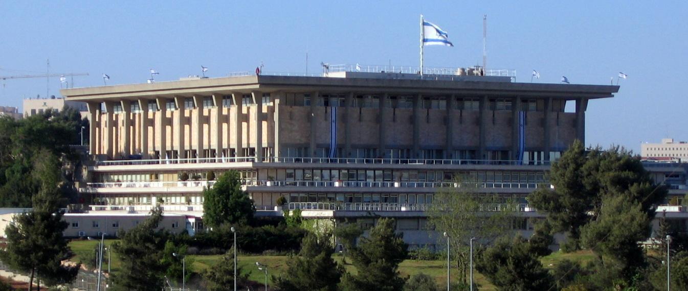 Curso Israel, Centro del Pueblo Judío