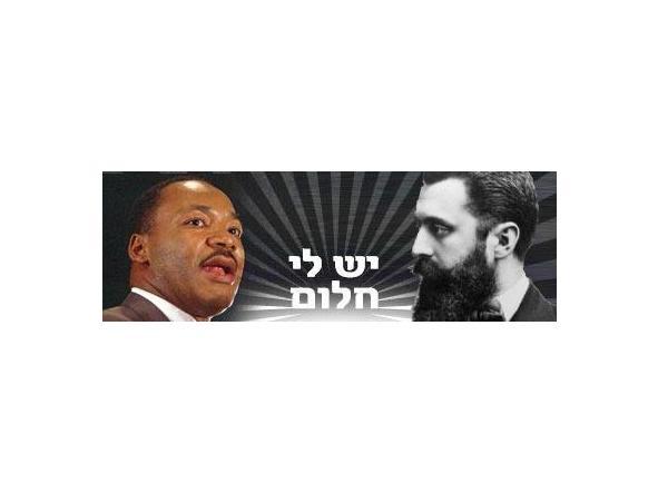Iniciación a la conjugación de preposiciones en hebreo - lunes 10 de julio 16.00 [1]