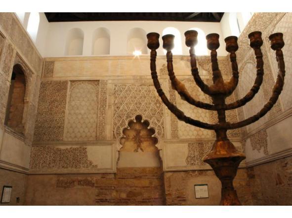 Curso Judaísmo como Forma de Vida [1]