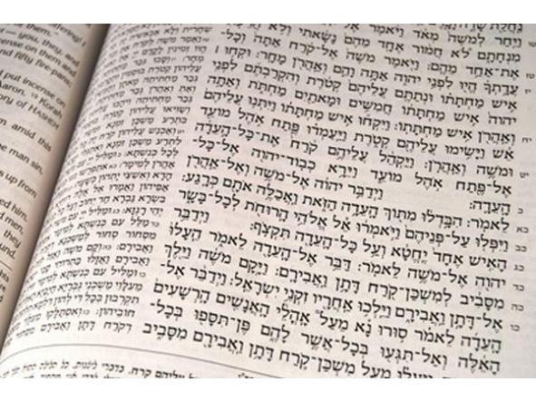 Curso Biblia y Fuentes Judías Tradicionales [1]