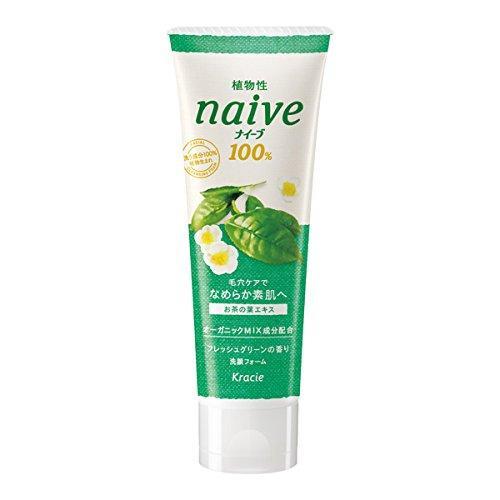 KANEBO-NAIVE Limpiador de Maquillaje