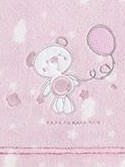 Sabanas microlina invierno  Bear globo rosa [1]