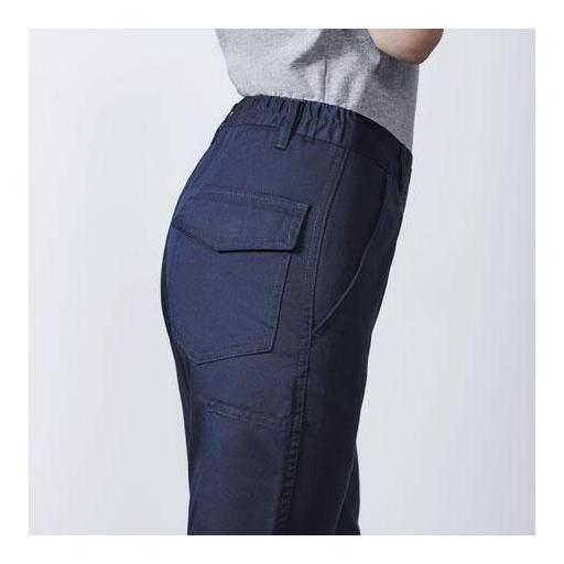 Pantalón Multibolsillos Mujer (Azul Marino) [1]